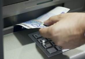自動存款機能存50元嗎ATM機存款最小面額是多少