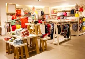 開服裝店賺錢嗎需要投資多少錢?