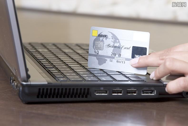 银行卡不在身边怎么查卡号 可以通过这几种方法获知!