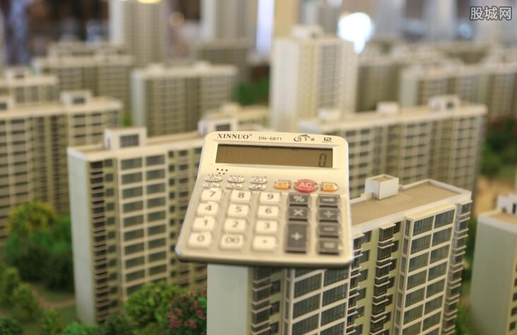 买房贷款40万利息多少 和这些因素有关