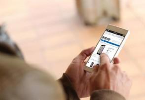 用手机怎么赚钱靠谱的 这几个方法可以一试