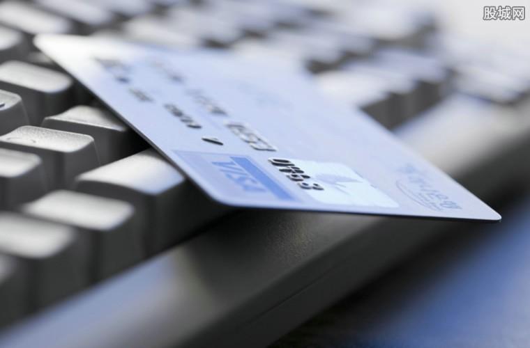 信用卡账单日和还款日