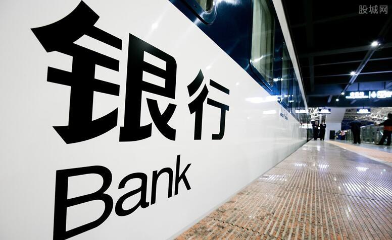 银行贷款贷几个月都可以吗 借款人最长可以借多久