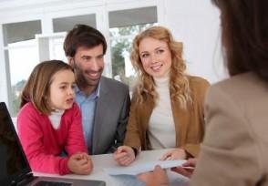 独生子女证有效期多久 补贴还可以继续享受吗
