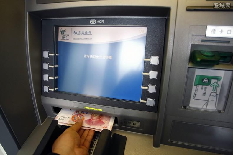 跨行存钱atm机需要手续费吗 银行是如何规定的?