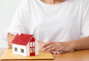 房贷能提前还清吗 提前还款要注意这些事项