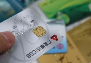 银行卡可以电话注销吗可以�v通过这几种方法