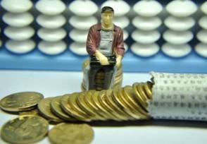 10省份出手根治欠薪 大大保障劳动者权利