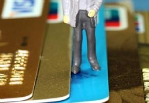 银行二类卡有什么限制 来看看国家最新规定