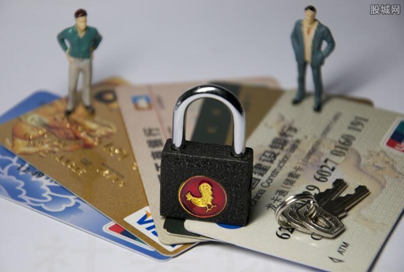 网上可以注销银行卡吗 有哪些方法可以进行