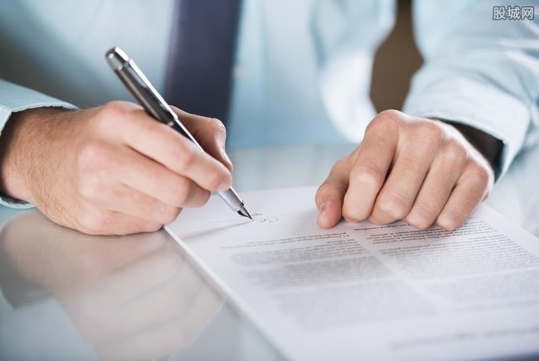 签借款合同注意什么 这几点要牢记清楚