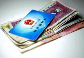 社保卡可以取钱吗 不同账户规定也不一样