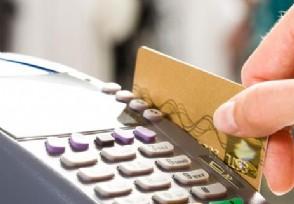 银行卡解封要怎么办理 今天教大家最新的方法
