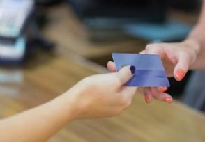 信用卡恶意透支判断标准 催收后3个月内必须还款