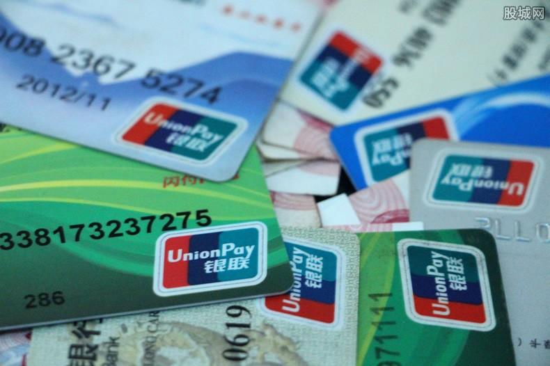 银行卡闪付怎么关闭 具体操作的方法有哪些?