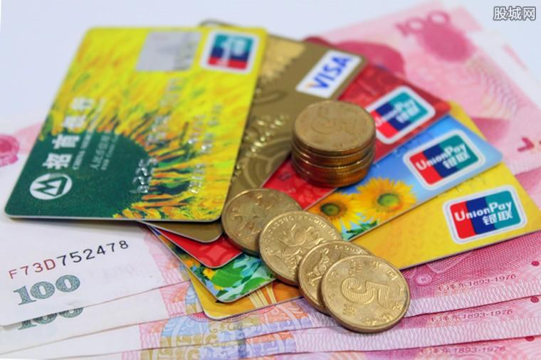 欠信用卡的钱一般多久会被起诉 逾期后这样处理