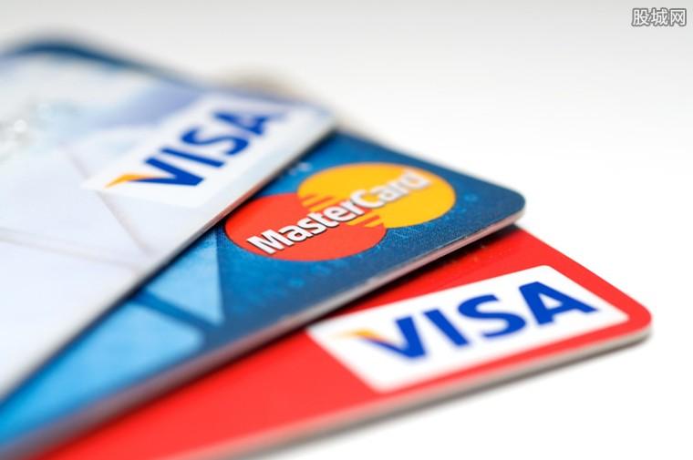 学生申请visa卡有什么条件