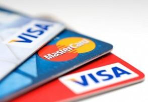 去台湾办什么信用卡 这几款信用卡最热门
