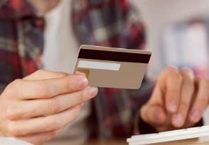 华夏银行信用卡通过率 内部审核流程是这样的