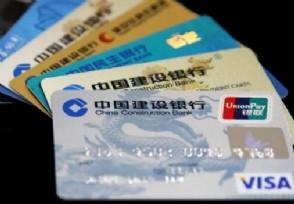 上门办信用卡骗局你不要再被套路了!