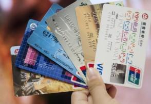 双币信用卡什么意思怎么申请办理?