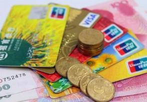 办理5万额度信用卡都有哪些选择?