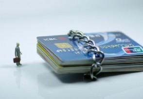 信用卡到期后还能用吗怎么换卡?