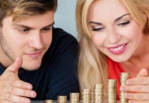 投资基金理财能赚钱吗 收益率达到多少?