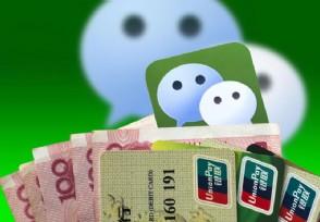 微信转账一次5万可以吗额度有没有限制?