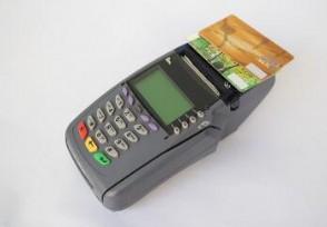"""信用卡年费不交会怎样导致个人信用留下""""污点"""""""