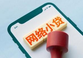 分期乐贷款可靠吗 有逾期行为会影响征信