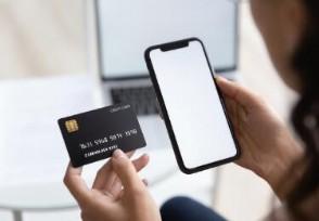 代还信用卡犯法吗 要警惕代还的危害