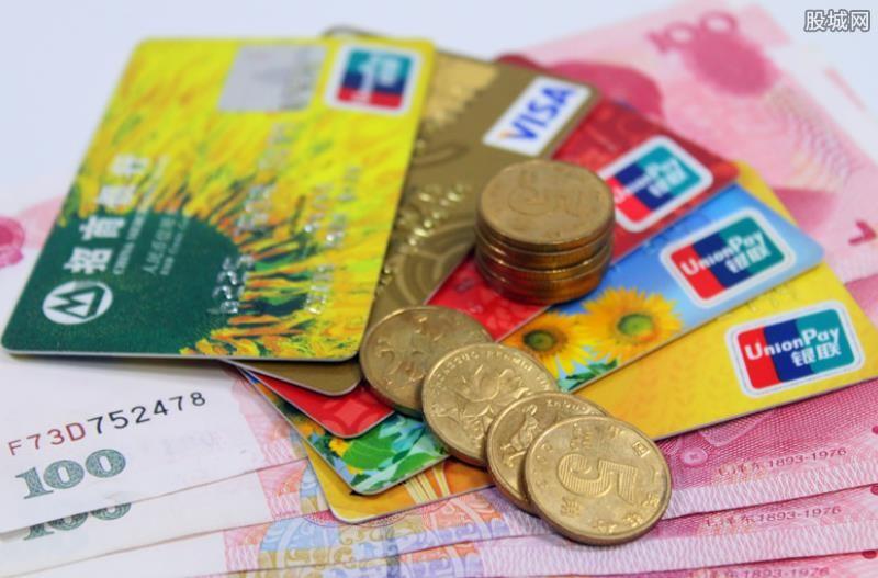 信用卡影响