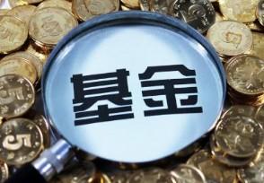 富国富钱包安全吗理财年收益是多少?