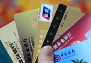 大额度信用卡怎么办理这些办卡技巧值得借鉴