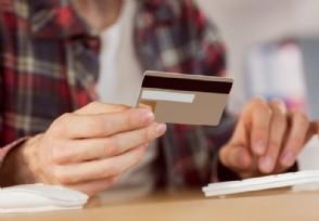 信用卡白金卡额度多少要满足什么条件才能申请?