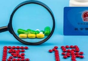 医保卡可以刷保健品吗或有这些影响