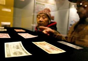 第二套人民币价格本文带来详细了解!