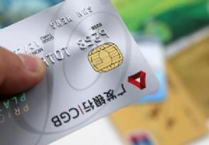 补银行卡多少钱各个银行收费标准有所不同