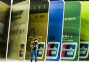 二类卡可以当工资卡吗这些规定要了解