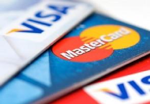儿童银行卡怎么办理最新银行规定公布