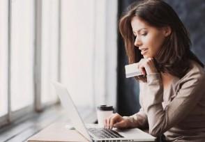 信用卡逾期一次严重吗逾期时间长后果严重