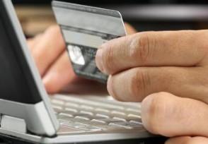 信用卡过期了怎么办最好的处理办法