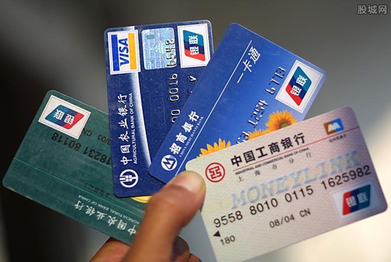 信用卡分期利息