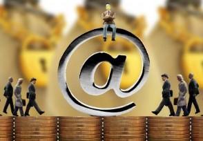 宜信普惠是正规公司吗贷款利息高吗?
