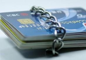 信用卡不小心逾期一次会上央行征信吗?