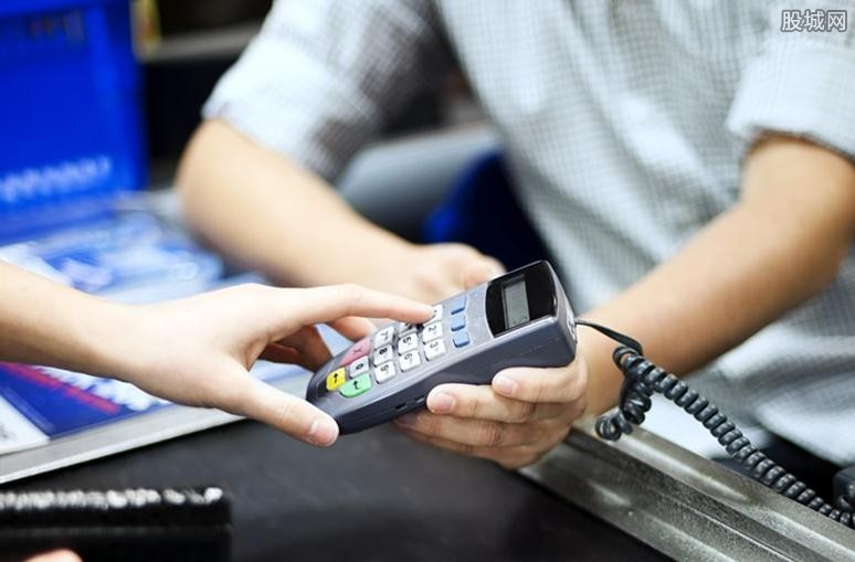 信用卡转账功能