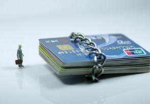 陆金所怎么解绑银行卡具体操作流程
