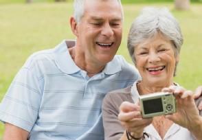 这些人或率先延迟退休年龄规定是多少岁?