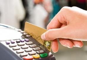 招商银行信用卡还款日是这样决定的